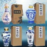 定做陶瓷1斤5斤裝陶瓷酒瓶 中國紅原漿帶鎖酒瓶 顏色釉高檔密封酒罐