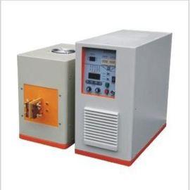 超高频感应淬火机 热处理高频淬火机 淬火机厂家