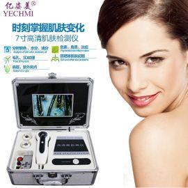 7寸皮膚測試儀頭皮毛囊毛發檢測儀帶螢幕頭發皮膚檢測儀器一體機