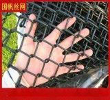 北京勾花网厂家供应球场围网价格 定做网球场围网多少钱一米