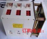 厂家直销巨大GHK-500/3300隔离换向开关质量保证量大从优