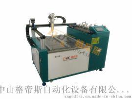 格帝斯环氧树脂|PU胶自动灌胶机