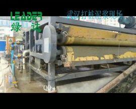 绿达牌建筑打桩泥浆干排处理设备、桩基泥浆脱水设备