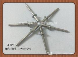 不锈钢抽芯铆钉|单鼓圆头不锈钢抽芯铆钉4.8*10