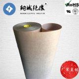 许昌纳诚H级耐高温暗红色绝缘纸正品杜邦纸诺美纸聚酰亚胺纤维纸NHN绝缘纸0.20/0.25