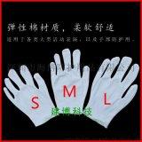 小孩白手套 高弹性棉质 儿童表演体操运动会礼仪五指白手套