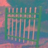 組裝式鋅鋼圍牆護欄小區別墅欄杆鋅鋼護欄廠家鋅鋼護欄價格鋅鋼圍欄鋅鋼柵欄鐵藝護欄