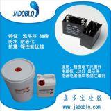 广东手机充电器灌封胶,绝缘灌封胶厂家