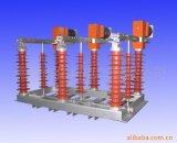 FZW32-40.5/1250-25高压真空负荷开关