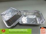 WB-171焗飯盒 長方形錫紙盒500ml含蓋2650單格鋁箔快餐盒