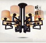 明璞新中式簡約鐵藝吸頂燈   大廳現代中式布藝吸頂燈