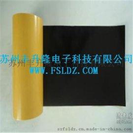 棉纸黑色双面胶带 黑色棉纸双面胶
