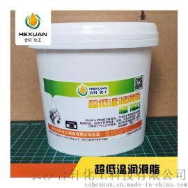 供应-50度低温黄油,户外寒区防冻防锈就选合轩低温黄油