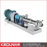 不鏽鋼螺桿泵/衛生型
