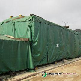 长期供应防水帆布批发加工 防水 防尘 防霉(三防布) 工程用盖布