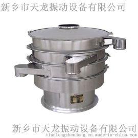 厂家直销 新乡中药三次元旋振筛 不锈钢筛选机 振动筛粉设备