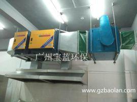 广东油烟净化器 品牌 厨房  油烟净化器