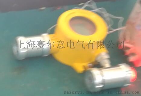BBJ85 防爆聲光報警器