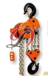 爬架环链电动葫芦 爬架群吊电动葫芦DHP电动葫芦
