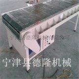 厂家直销可移动压液升降输送机爬坡提升输送带