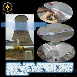 供熱蒸汽管道項目  雙層納米氣囊反射層/氣墊隔熱反對流層的價格