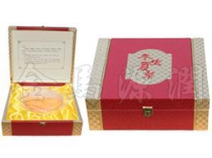 現貨燕窩蟲草盒
