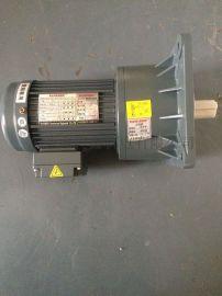 WSS200W低噪音制动刹车减速电机