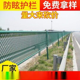 供应高速公路交通安全防眩灯光围护栏