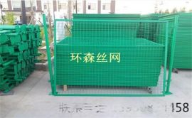 安平实体厂家专业生产框架护栏网品质好欢迎采购