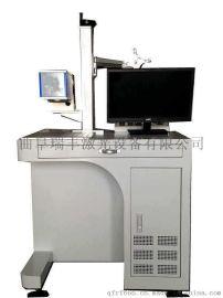 光纤激光打标机金属不锈钢刻字机打码机铭牌塑料雕刻机