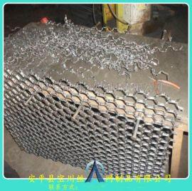 宝川供应龟甲网 电厂用龟甲网 各种材质龟甲网定做
