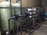 苏州除盐水设备,光电清洗纯水机,反渗透纯水设备