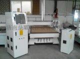 全自动数控开料机板式家居生产线木工雕刻机