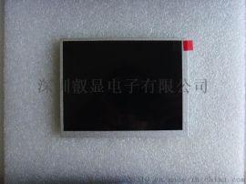 晶采5.7寸AM-640480G2TNQW-00H-F半透半反液晶显示屏