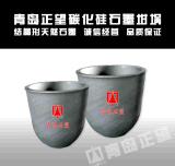 山东青岛碳化硅石墨坩埚供应商 熔炼铜银金铝等有色金属石墨坩埚 抗氧化 耐高温