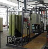 上海蓝博湾LBOW-DT-5  DTRO废水零排放设备, DTRO碟管式反渗透膜设备