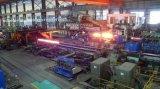Accu-Roll热轧无缝钢管生产线