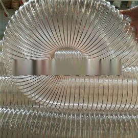 耐高温pu输送软管镀铜钢丝增强吸尘通风软管抽吸锯末软管