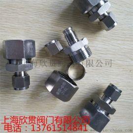 GB3737.1-83不锈钢异径卡套接头