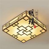中式吸頂燈 方形現代新中式吸頂燈 臥室現代鐵藝中式吸頂燈品牌