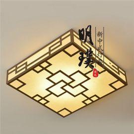 中式吸顶灯 方形现代新中式吸顶灯 卧室现代铁艺中式吸顶灯品牌