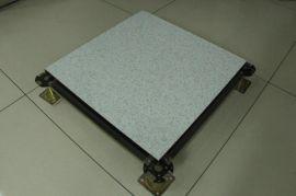 防静电地板全钢**机房架空活动地板抗静电地板机房架空静电地板