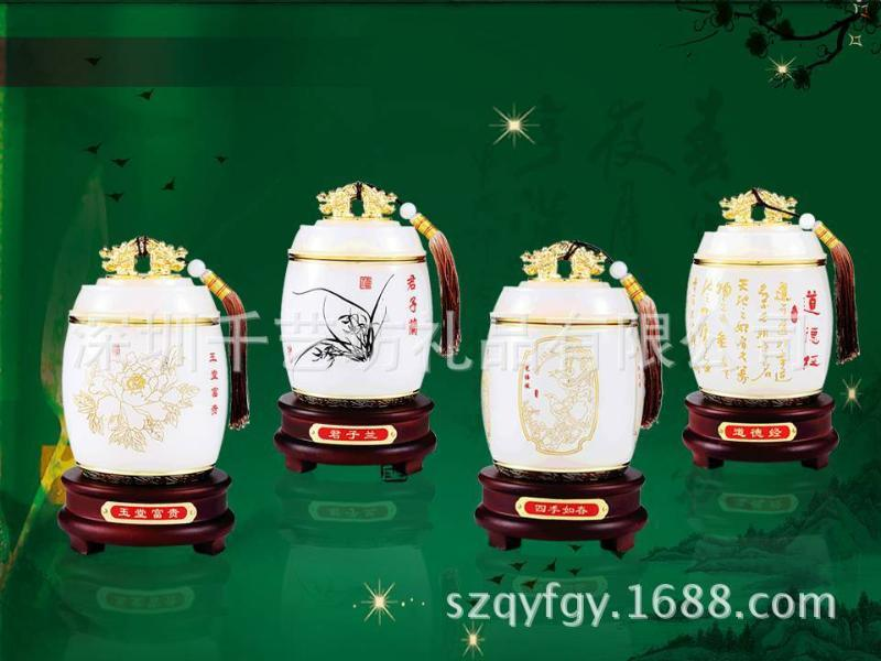 琉璃玉茶叶罐工艺品 厂家批发 实用创意高档商务办公礼品定制