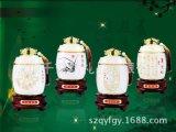 琉璃玉茶葉罐工藝品 廠家批發 實用創意高檔商務辦公禮品定制