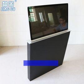 晶固带屏  升降器带显示器一体会议桌升降台电动隐藏电脑升降器