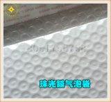 苏州厂家定做珠光膜气泡袋 可大量定制 可印LOGO