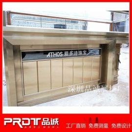 ATOHS珠宝展示柜设计定制 电镀不锈钢玫瑰金色珠宝展柜