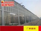 运城百叶孔隔音墙声屏障生产厂家欢迎来厂咨询
