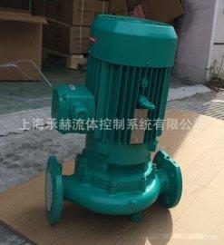 德国威乐水泵IPL系列热水循环泵立式管道泵