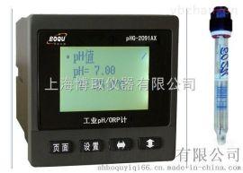 上海博取水质检测仪器测纯化水的卡箍式PH计PHG-2091AX|蒸馏水高温PH测定仪